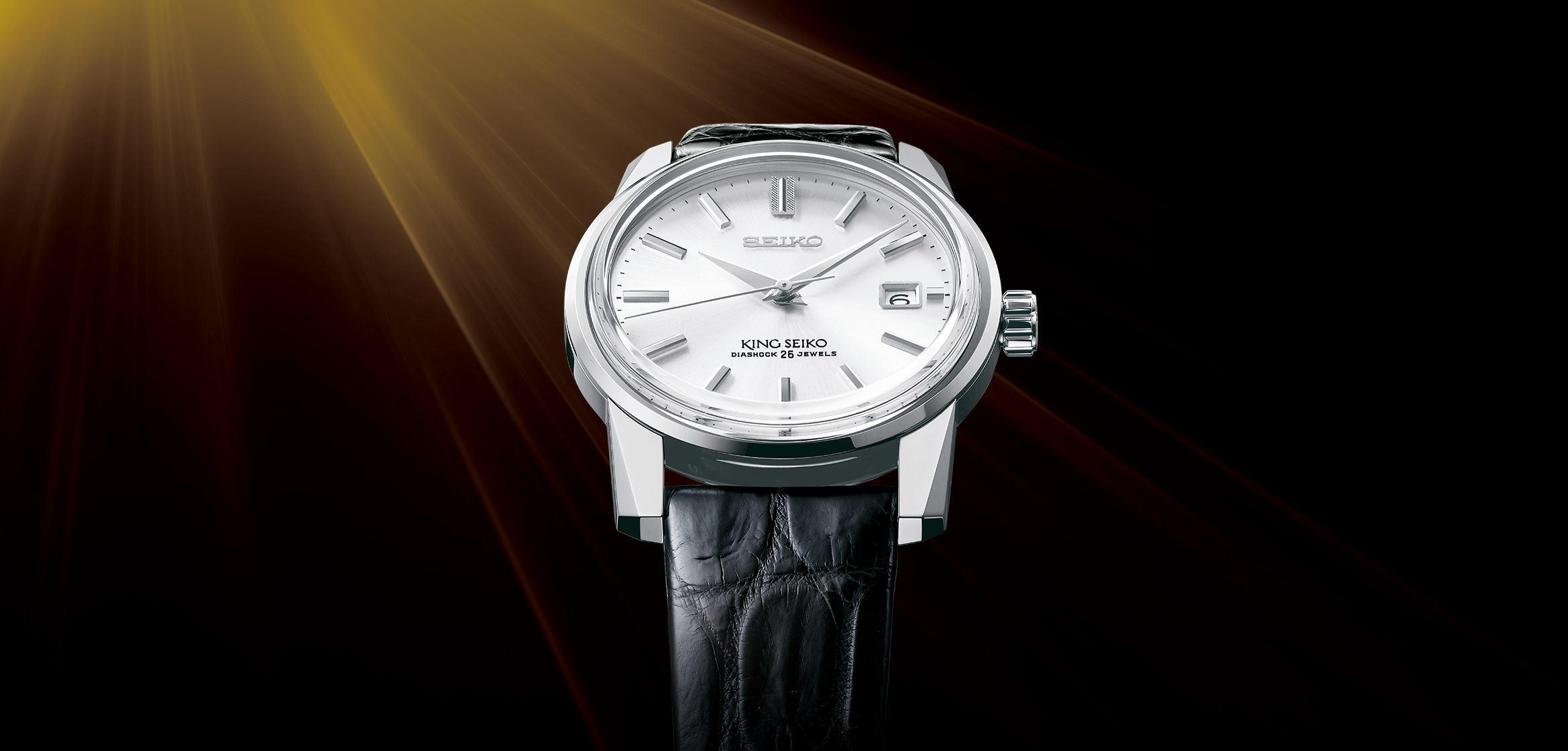 king-seiko-limited-edition